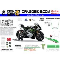 Набор Наклеек Yamaha...