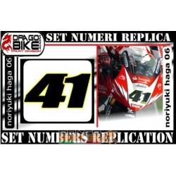 Race number 41 Noriyuki...